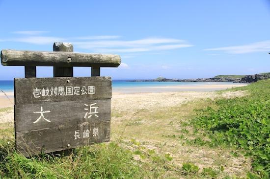 Ohama Beach: 壱岐大浜1