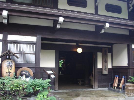 Yumoto Choza: 玄関がすばらしい
