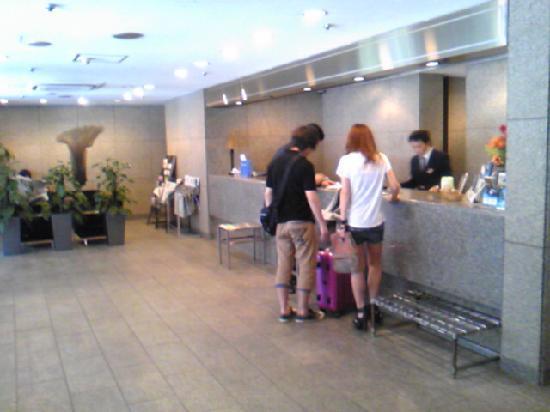 Premier Hotel–CABIN–Shinjuku: フロント右側