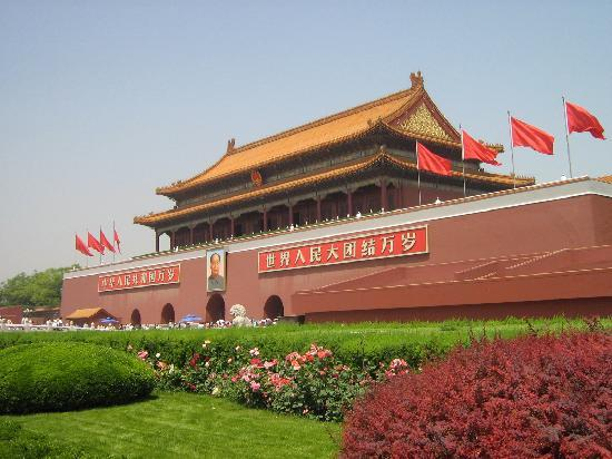 Catherine Lu Tours: Tian'anmen Square