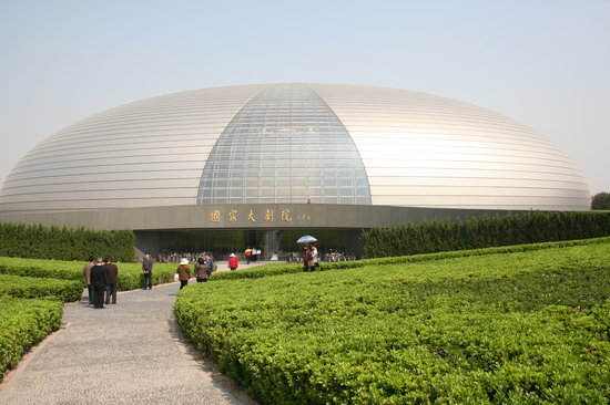 Catherine Lu Tours: National Grand Theatre