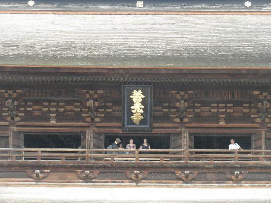 Zenko-ji Temple: 山門