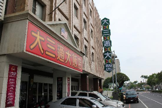 Da Tong Business Hotel Hualien Taiwan