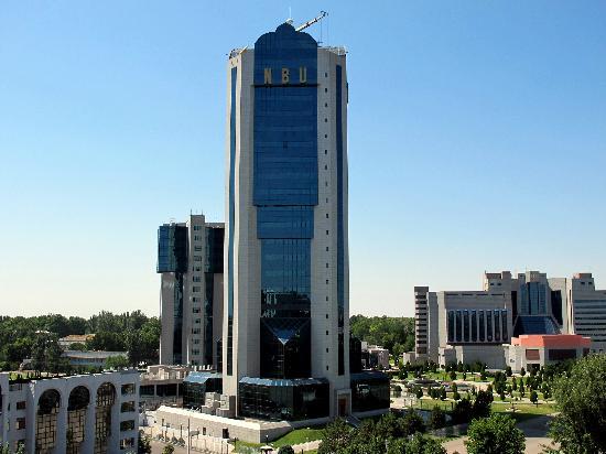 Radisson Blu Hotel, Tashkent: Vue du Radisson sur la banque d'Etat