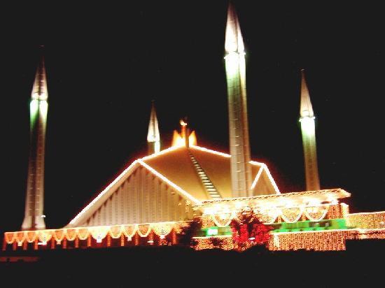 Faisal Mosque: Faisal Masjid