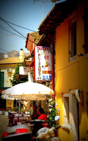 Elizabeth's Taverna in Doukades
