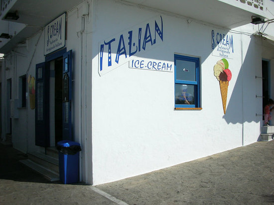 Gelateria S.Cream: La gelateria al porto di Naoussa