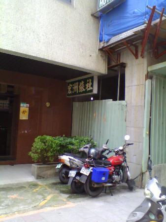 Hongzhou Hotel: 出面門口