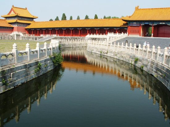 Fine Beijing Travel Guide On Tripadvisor Hairstyle Inspiration Daily Dogsangcom