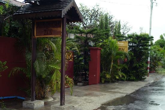 Mingalar Inn: 밍글라인의 모습