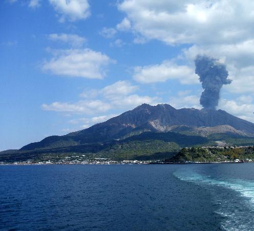 Mt. Sakurajima: Sakurajima from the ferry.