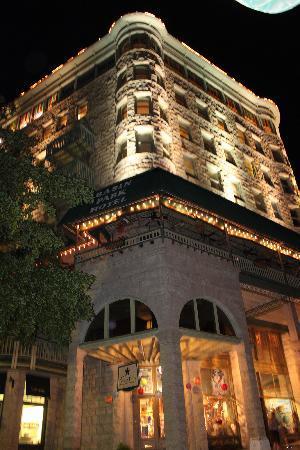 Beautiful 1905 Basin Park Hotel