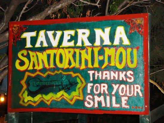 Santorini Mou: insegna