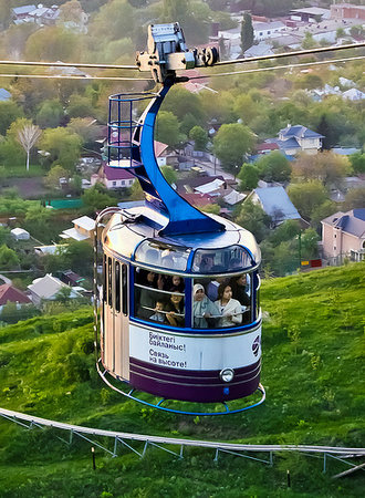 Almaty, Kazakhstan: Cable Car to Kok Tobe
