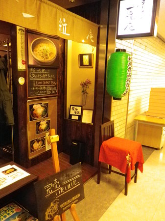 Ramen Sapporo Ichiryuan
