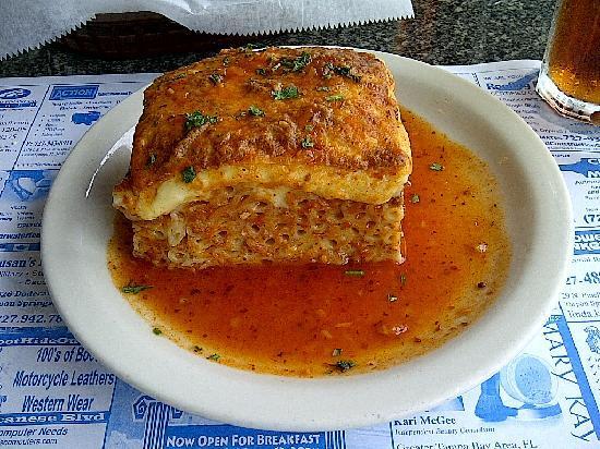 Costas Restaurant Passio