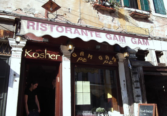 gam gam kosher restaurant ベネチア の口コミ2 147件 トリップ