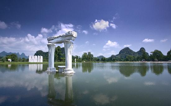 Club Med Guilin: Sculpture Park
