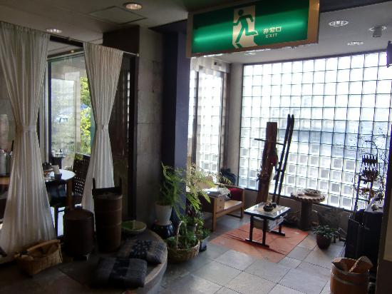 Tsugaike Hill Top Terrace Miyagawa