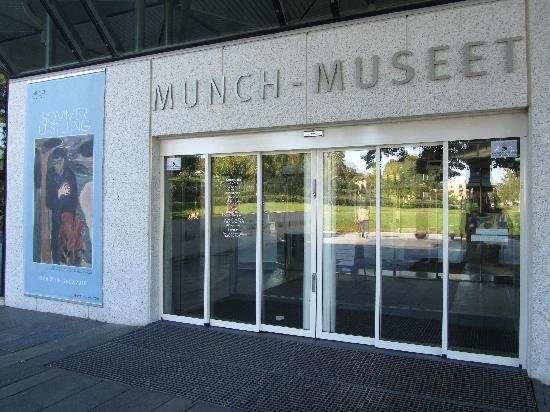 Munch Museum: the entrance