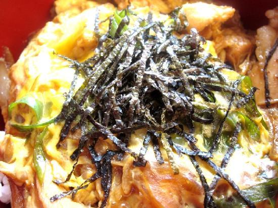 Hama Japanese Restaurant : Katsudon