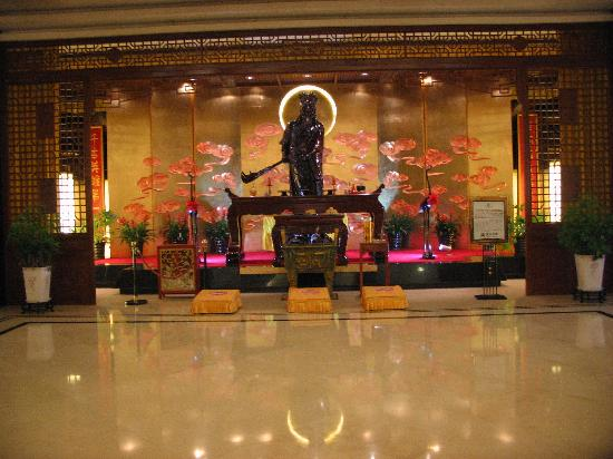 King Dynasty Hotel: HALL