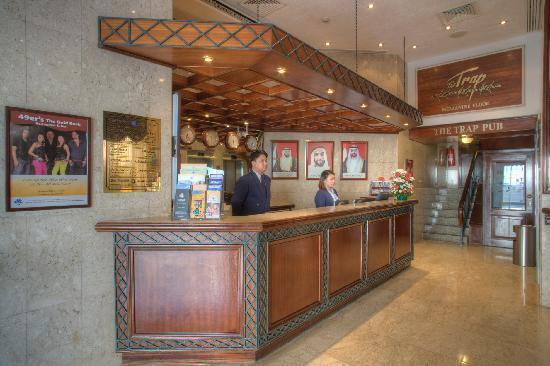Al Diar Dana Hotel: Reception