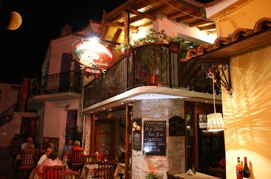 Palouki Restaurant