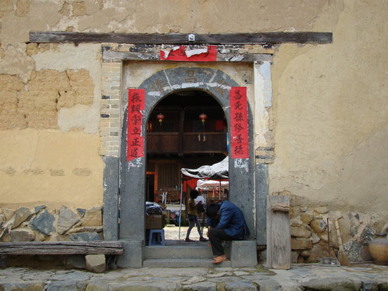 Hakka Culture Village of Yongding