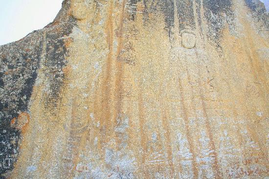Skardu, باكستان: 7th century Buddist art - Satpara