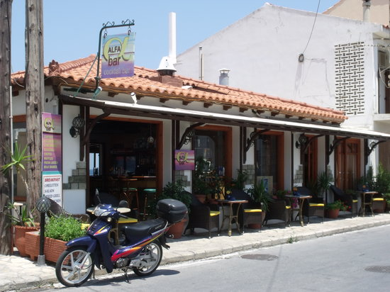 Samos Town, Greece: External view from road