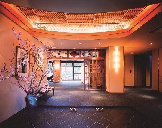 โรงแรมนิชิมาย่า เรียวคัง: Lobby