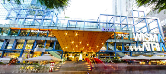 Orchard Road, Singapura: Provided by Wisma Atria Shopping Centre