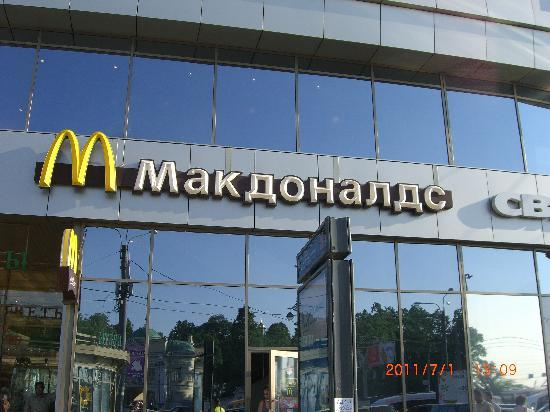 москва отель санкт-петербург фото