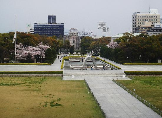 Hiroshima Peace Memorial Museum: a view of Peace Park from museum