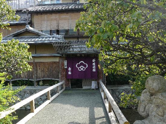 Shiraume: La fachada del Siraume