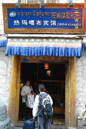 Rama Kharpo Hotel : entrance