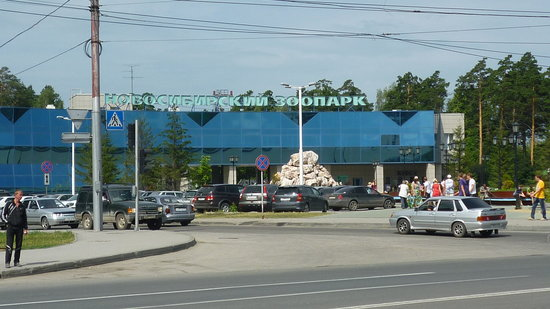 Novosibirsk, Ryssland: Zoo entrance