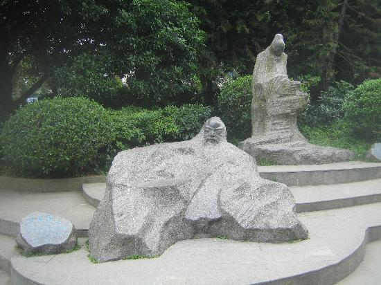 Jianpan Mountain Park : Great sculpture