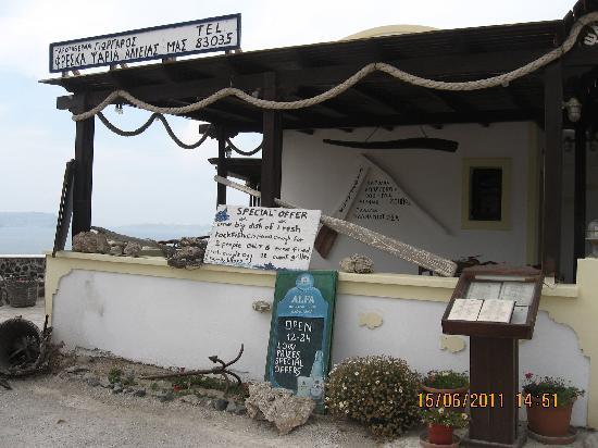 Taverna Giorgaros: entrata della taverna