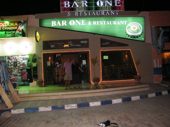 Bar1: Bar One entrance