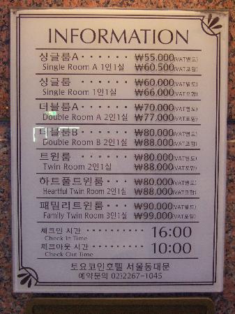 Toyoko Inn Seoul Dongdaemun: Hotel Room rate