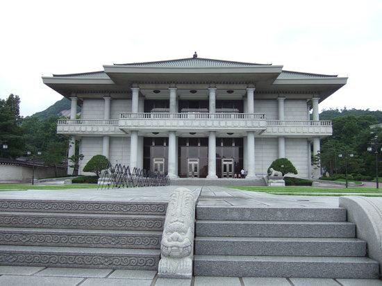 เดอะบลูเฮ้าส์(ชองวาแด)