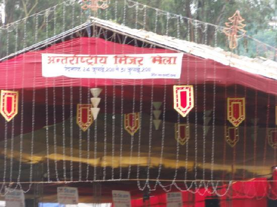 birdsnchirps Homestay: International Minjar Fair at Chamba.