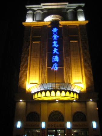 Golden Island Hotel Shanghai : Hotel at night