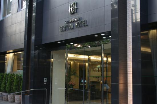 Shimonoseki Station Hotel