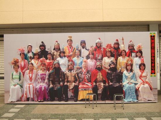 Kobe Tetsujin Sangokushi Gallery : 商店街にはこんなのもある