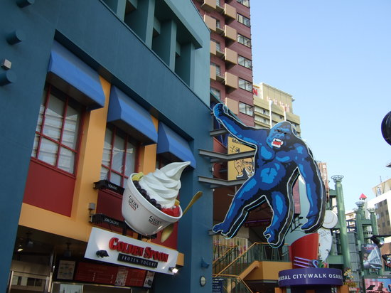 universal city walk osaka  japan  top tips before you go