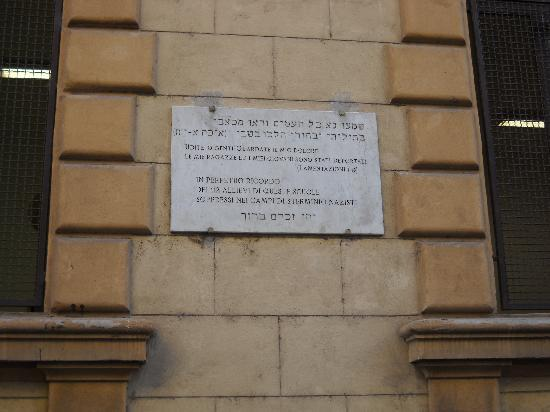 Ghetto juif : Memorial plaque for victims of Holocoust - Jewish Ghetto