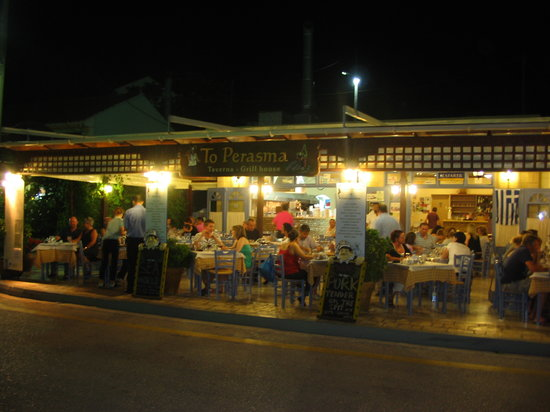 Agia Efimia, Greece: To Perasma at night